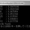 on-memory database の検索 : SELECT WHERE ~