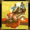 """「曖昧な国」ニッポンのエンターティンメント  Kabuki: Entertainment for Japan, the """"country of ambiguity"""""""