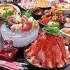 【オススメ5店】四条大宮・西院・右京区・西京区(京都)にある寿司が人気のお店