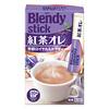 紅茶オレ(Blendy)