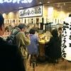 【ランチ編】こりゃ行列になるのも仕方ないわ! 新大阪駅「魚屋スタンドふじ」の新鮮な海鮮が旨い。「ふじ丼」がコスパ最高で感動した!
