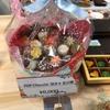 チョコレートが花束ラッピングに!?チョコノルマンディーショコラがおすすめ!