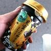 マウントレーニア 黒蜜きな粉ラテを飲んでみた【味の評価】
