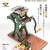 趣味の製麺 第6号が発刊ですってよ