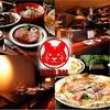 【オススメ5店】国立・国分寺(東京)にあるピザが人気のお店