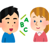 英語が話せない人におすすめしたい意外なツール【初めての留学】