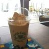 テラスモールの新人気店Urth Caffe テラスモール湘南に行って来ました
