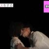 恋んトスシーズン1の第3話。カズとユイのキス