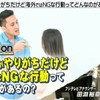 「さまぁ~ずの神ギ問」でやっていた「日本人がやりがちだけど海外ではNGな行動ってどんなのがあるの??」の答えをまとめてみました!!