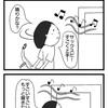 カラオケで楽器練習したら音漏れしていました!!