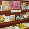 いきいきシルバーありがとうおじいちゃんおばあちゃん【中央図書館】