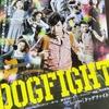ドッグファイト DOGFIGHT 観劇感想