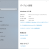 Windows10 Insider Preview 18970リリース