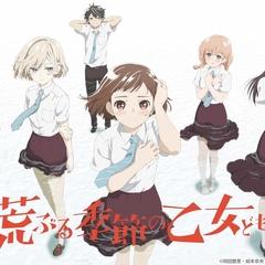 TVアニメ『荒ぶる季節の乙女どもよ。』キャスト発表&7月放送決定!
