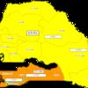 【危険情報】セネガルの危険情報【危険レベル継続】(内容の更新)