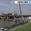 近鉄南大阪線の橋脚が傾き運行停止となるも、「傾き発覚後の対応」は評価できる