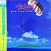 Air Supply - Now and Forever:ナウ・アンド・フォーエヴァー -