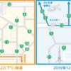 首都高 小松川JCTおよび渋谷入口(下り)の開通日が正式に決定