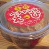 淡路島土産、ペチャンコえびを実食