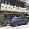 プラカノンにある日本の中古品ショップ「MASARU(まさる) JAPAN STORE」が面白い!