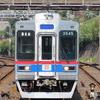 シンメトリーな種別表示 京成3500形電車