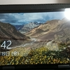 Windowsタブレット KEIANのKI8-BKのレビュー 超格安タブレットは使えるのか?