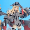 AGP 艦これ Bismarck drei レビュー