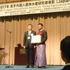 嬉しい出張:ミャンマー人留学生の表彰式に参加!