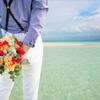 花束のきれいな保存方法とは?~渡すまで編~