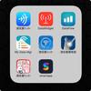 iPhoneの通信量を測定するアプリをレビューするつもりが一瞬でケリがついた