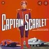 キャプテン・スカーレット