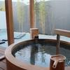 日光にある奥の院ほてる とく川で、客室露天風呂を満喫する旅