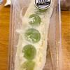 八百屋コウタのシャインマスカットサンド〜実家飯!鯛のアクアパッツァ、鯵寿司〜