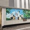 映画「聲の形」日本アカデミー賞優秀アニメーション作品賞