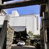 平成30年のお雛さま御朱印 京都・京都大神宮