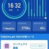 【TOEICスコア公開】スタディサプリEnglishを40日間やった結果。