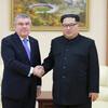 今日も憂鬱な朝鮮半島41 バッハ会長は何の権限があって、東京五輪に北朝鮮を呼ぶのか