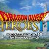 008『ドラゴンクエストヒーローズ 闇竜と世界樹の城』