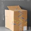 『建築雑誌』2015年7月号特集「メディアコンテンツ化する建築」