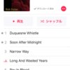 Tempest/Bob Dylan