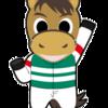 【キャロットクラブ第1次募集出資申込結果発表】将来の「グリーンチャンネル炎の十番勝負」で指名されるような馬に当選しているのか?