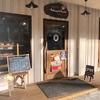 早朝からオープンの「パン工房ブランジェリーショコラ」(富田林市)へ!落ち葉の道をウォーキング