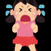 5歳の子供は出来ないことがあると何で泣くの?いろちゃんの体験談から