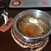 誰でも簡単!お家でラーメンのすすめ /  Everybody can make Ramen noodles easily at home.
