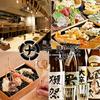 【オススメ5店】中野・高円寺・阿佐ヶ谷・方南町(東京)にある天ぷらが人気のお店