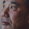 村上春樹のニューヨーカー誌インタビュー