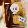 ご当地:東京:あこ天然酵母:ミニクロラスク甘月(プレーン)/レーズンブレッド