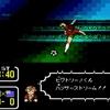 キャプテン翼Ⅲプレイ日記⑬。ついに「サッカーの申し子」翼くんが合流!!しかしサッカーの古豪が全日本ユースにレベルの違いを見せつける!
