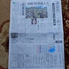"<span itemprop=""headline"">沖縄「限界超えた」と絵で観る沖縄戦</span>"