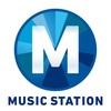 8月9日(金)放送のミュージックステーションの出演者が邦ロックファン歓喜すぎる件